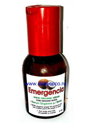 """Emergencia"" shine polish for hair"